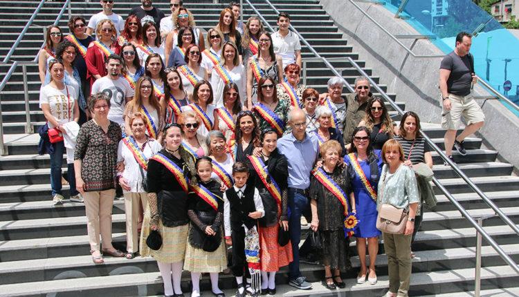 Celebració aniversari Escaldes-Engordany