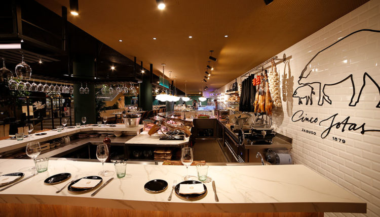 Angle panoràmic de l'espai ibèric de Chef's Table